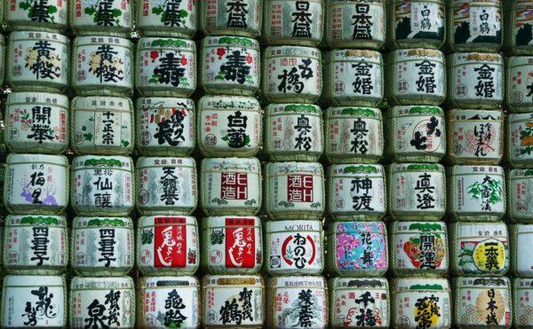 Photo des rouleaux de prière du temple Meiji Jingu